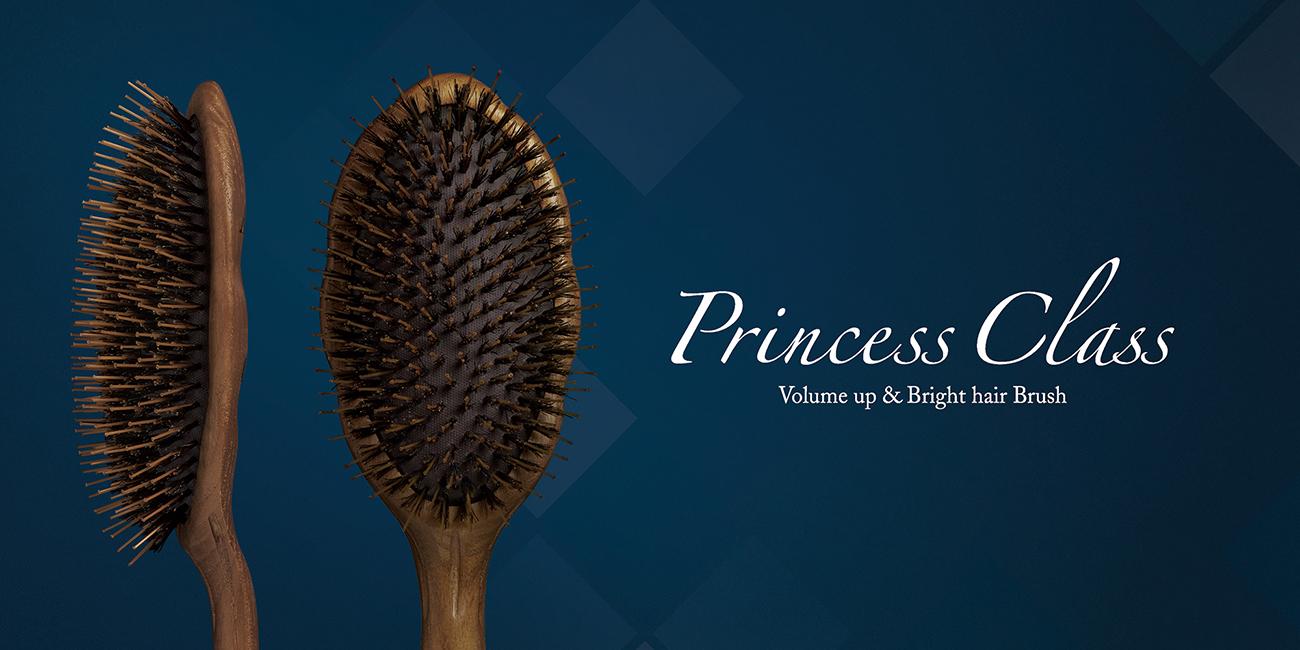 プリンセスクラス ボリュームアップ&ブライトヘアブラシ
