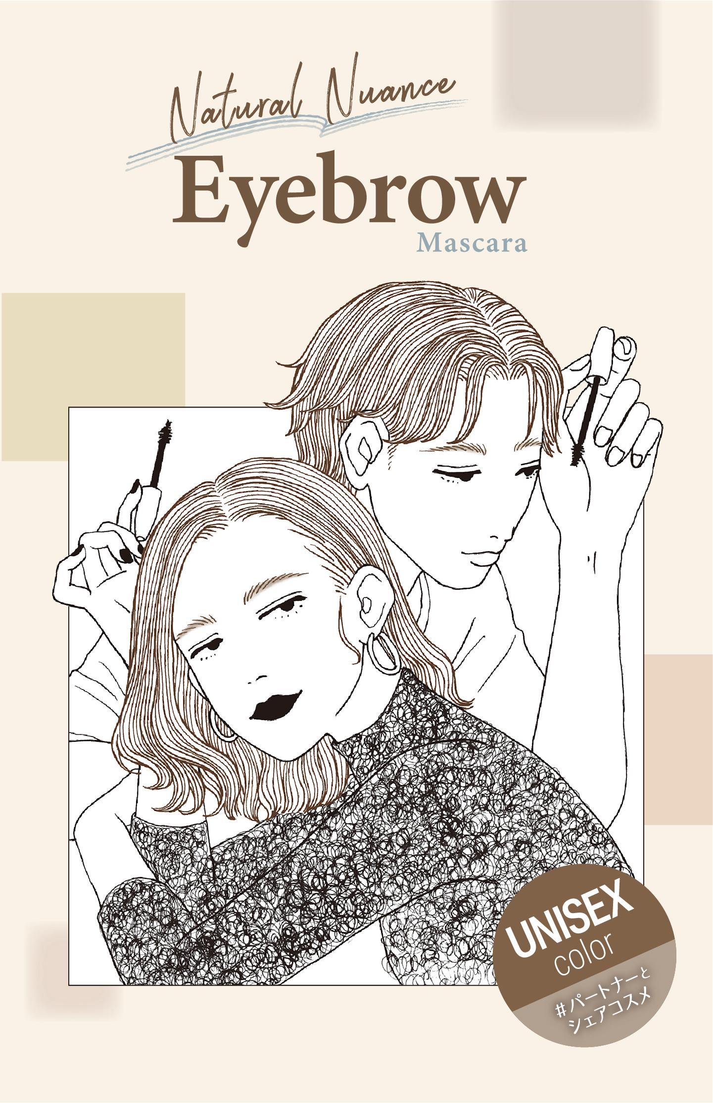Natural Nuance Eyebrow Mascara